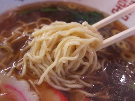 下前商店(麺)