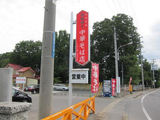 撫牛子_002