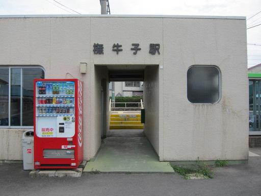 撫牛子_001