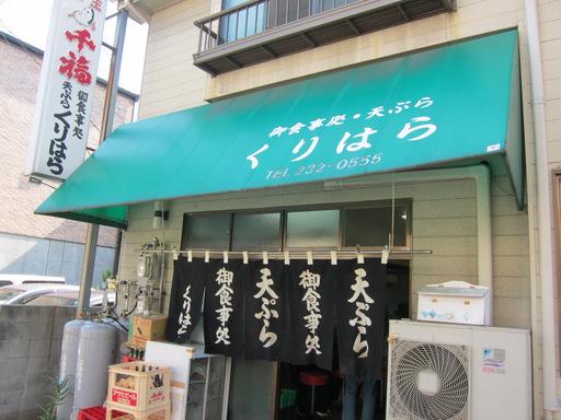 20111008_013.jpg