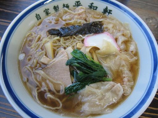 平和軒(ワンタン麺)