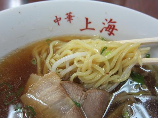 上海(麺)