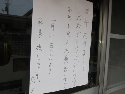 すき家_006