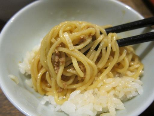 和華(麺)