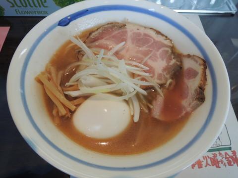 特製スタミナウーシャン麺(1000円)