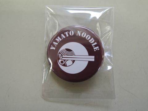 大和Noodle店主会のオリジナル缶バッジ(200円)