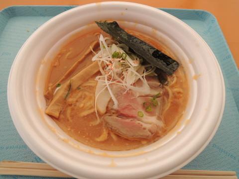 三十路の味噌ジンジャーラーメン(800円)