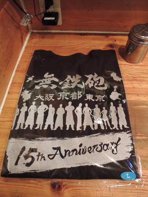 先着30人限定の記念Tシャツ