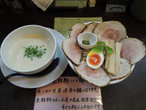 豚CHIKIつけ麺(全粒粉麺)2玉(280g)(850円)+チャーシュー増量(200円)