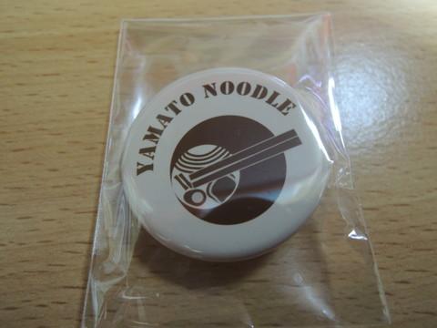 大和Noodle店主会特製缶バッヂ(ちかみち限定版)(200円)
