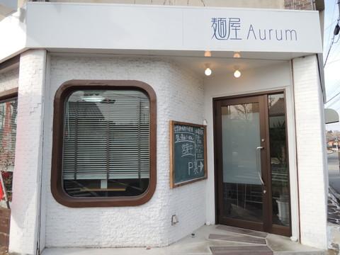 麺屋 Aurum