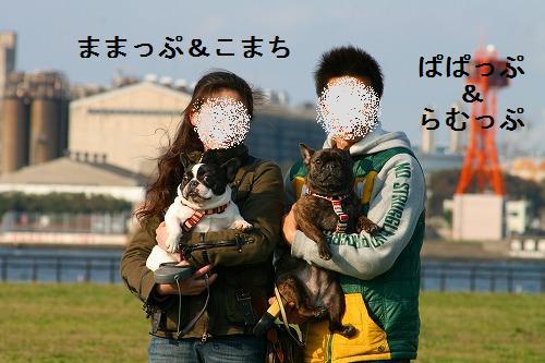 s-IMG_8519.jpg