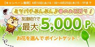 2013_0411_084608-1365637550938.jpg