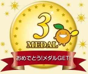 fruitmail22.jpg