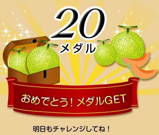 fruitmail6.jpg