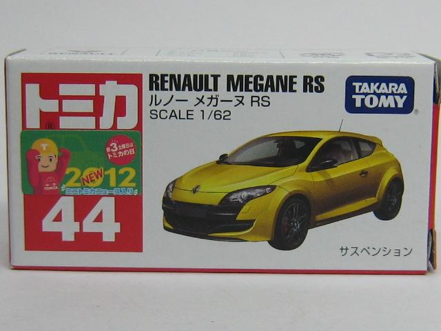 tm44-7_2012009150.jpg
