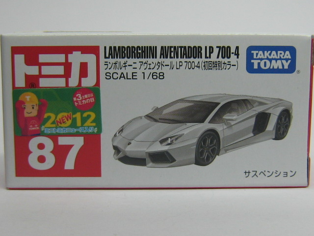 tm87-6s_201207210.jpg