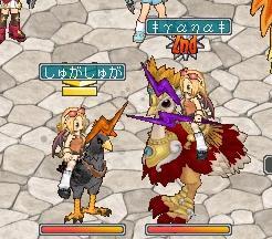 らなちゃん2nd☆