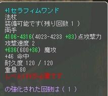 cap0085.jpg