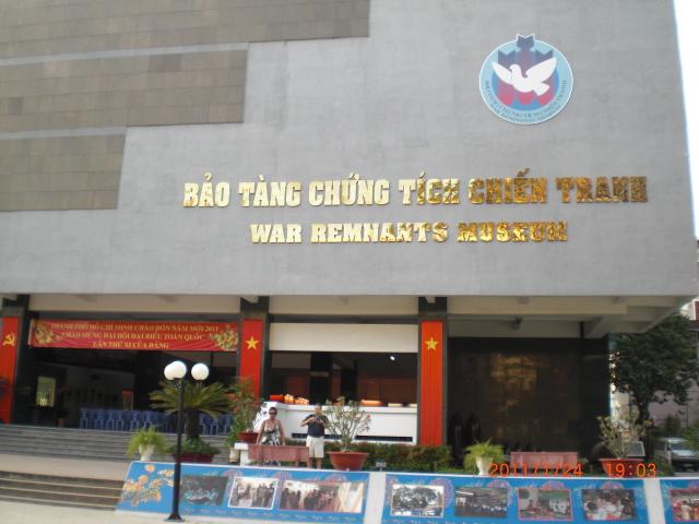 戦争証跡博物館の全景