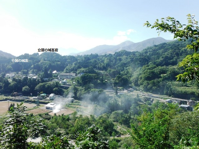 黒川館(小谷村) (47)