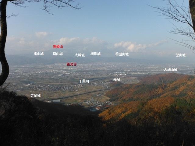 尼巌城2013 (38)