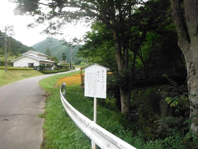 霊泉寺城山砦 (6)