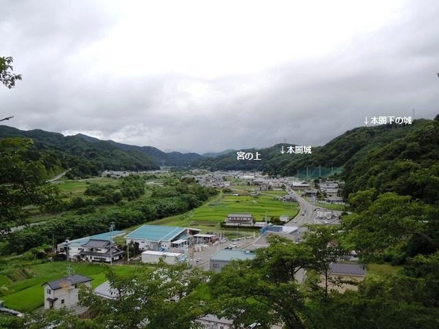 ooisikawa (11)