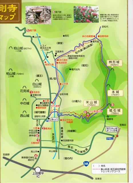 金剛寺散策マップ