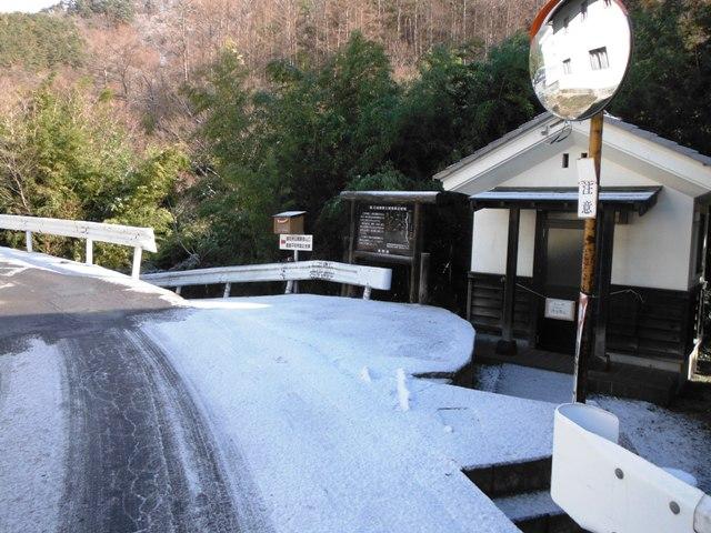 金剛寺集落 (1)
