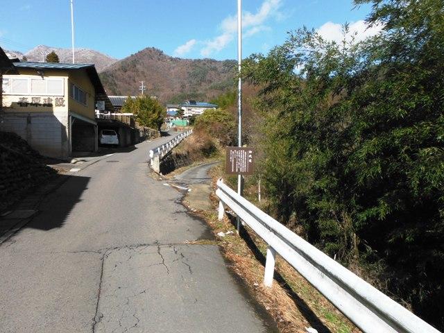 金剛寺集落 (17)