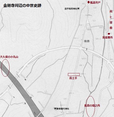 金剛寺周辺史跡図