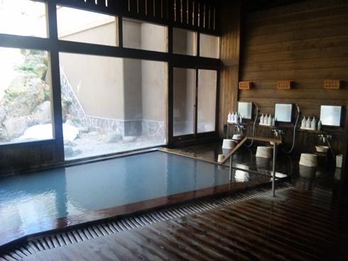 蔵王国際ホテル 温泉2