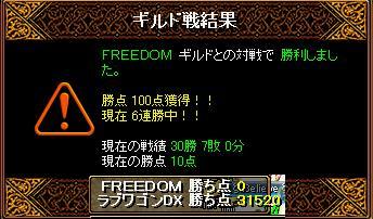 FREEDOMGv 8.18