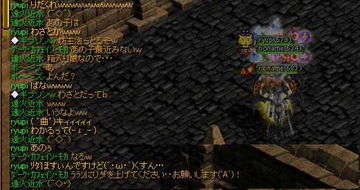 (^◇^)1