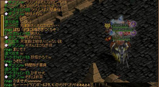 (^◇^)2