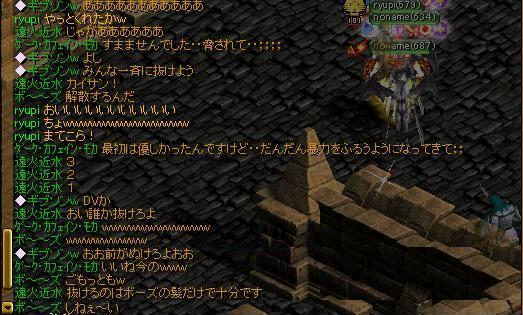 (^◇^)3