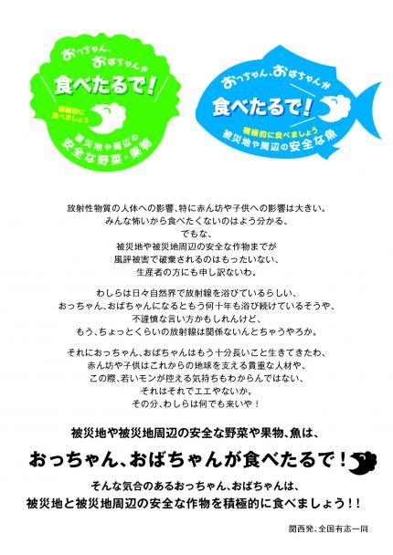 leaf_convert_20110416225520.jpg