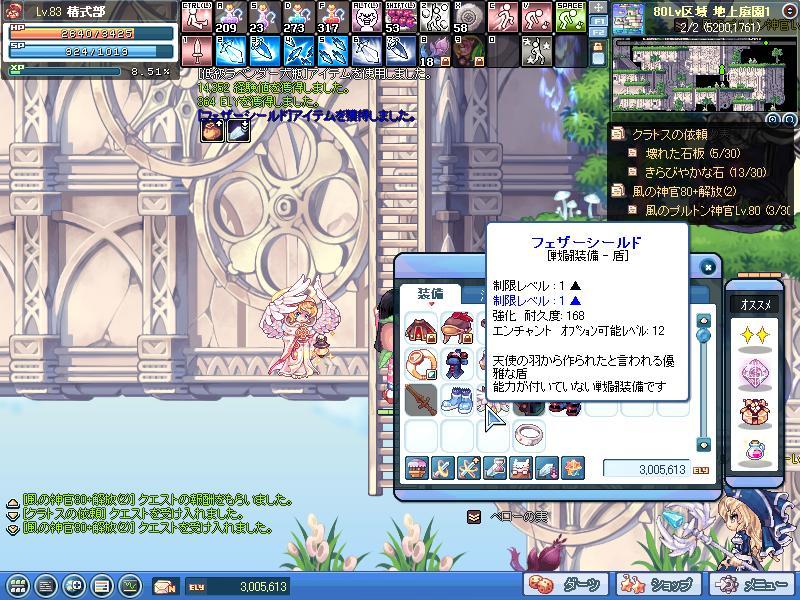 SPSCF0078.jpg
