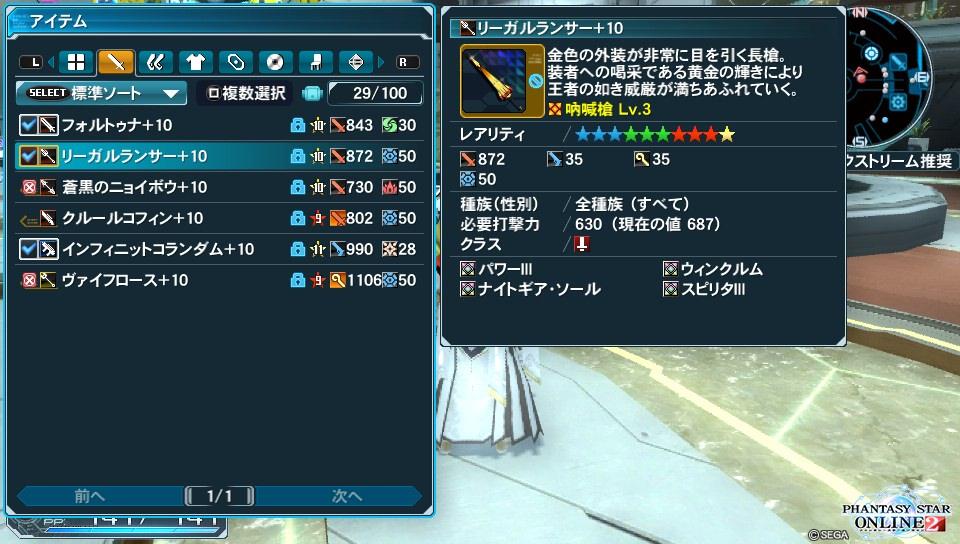 2014-10-05-060837.jpg