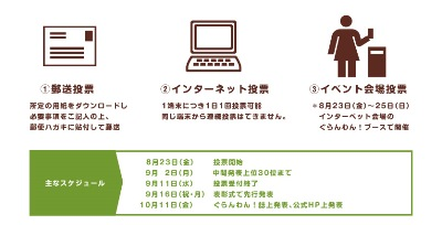 top_center_4-3.jpg