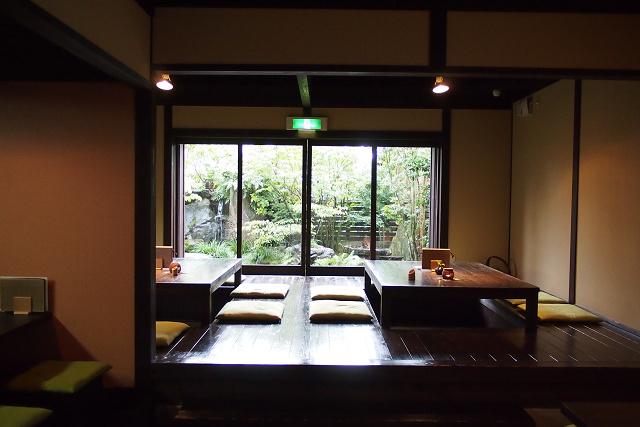 深緑茶房020
