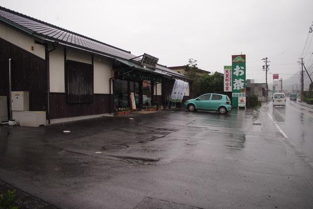 深緑茶房店舗前駐車場01