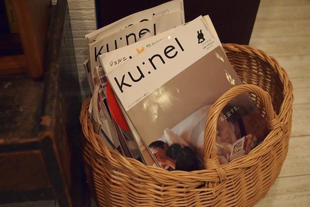 cafe KINO016