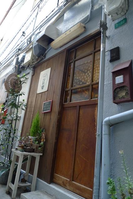2010大阪カフェ巡り020