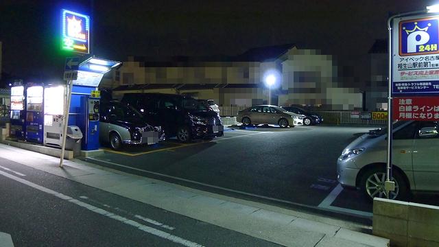 アイペック名古屋相生山駅前第1 01