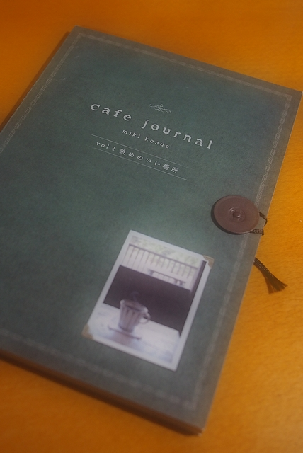 cafe journalvol1
