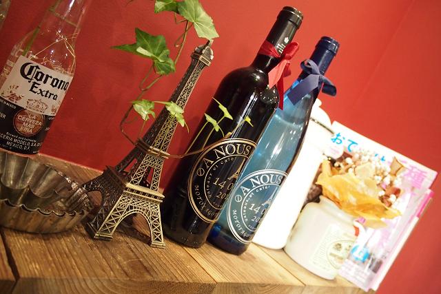A nous Paris018