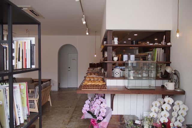 ina cafe009