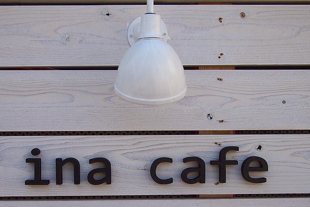 ina cafe031